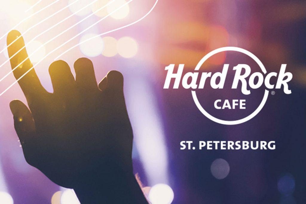 Разработка сайта Hardrock Сafe Санкт-Петербург ?